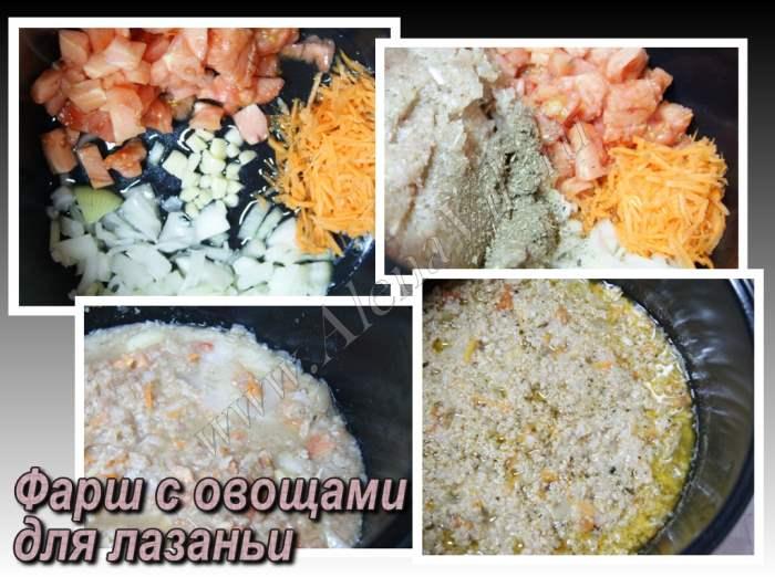 Как сделать мясную начинку
