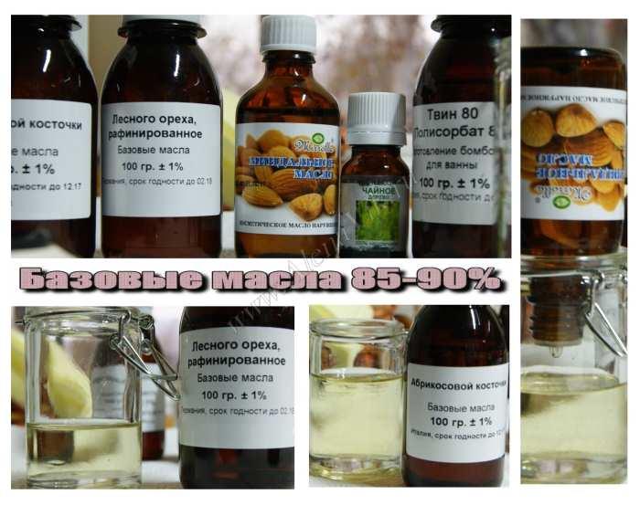 Базовые масла: лесной орех и абрикосовая косточка