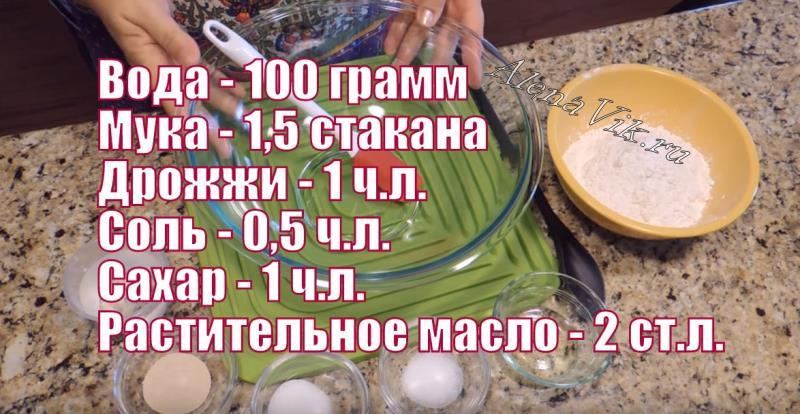Тесто для пиццы (53 рецепта с фото) - рецепты с фотографиями на Поварёнок.ру